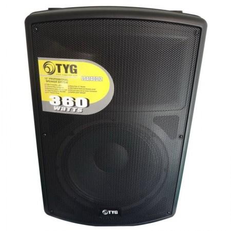 lsa140d12-front478168853-450x450.jpg