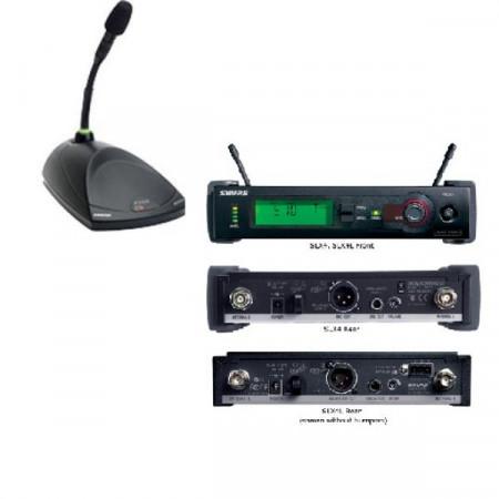 shuremx405lpgooseneckcontractormic494185876-450x450.jpg